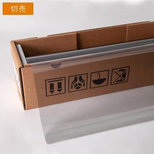 窓ガラスフィルム エクリプス65(スパッタ65%) 1.5m幅×長さ1m単位切売|braintec