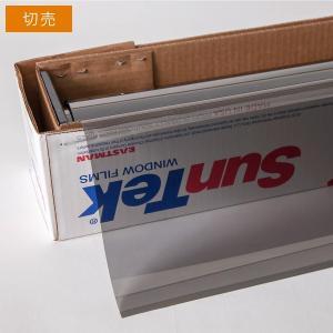 窓ガラスフィルム インフィニティー35 ニュートラル33% 1m幅×長さ1m単位切売|braintec