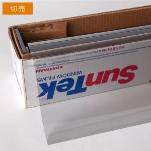 窓ガラスフィルム インフィニティー50 ニュートラル53% 1m幅×長さ1m単位切売|braintec
