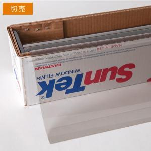 窓ガラスフィルム インフィニティー65 ニュートラル65% 50cm幅×長さ1m単位切売|braintec