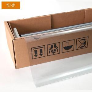 窓ガラスフィルム 透明断熱フィルム IR透明断熱80(79%) 幅広1.5m幅×長さ1m単位切売|braintec