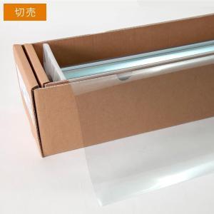窓ガラスフィルム 透明断熱フィルム IR透明断熱85(85%) 1m幅×長さ1m単位切売|braintec