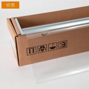 窓ガラスフィルム 透明断熱フィルム IR透明断熱88(88%) 1m幅×長さ1m単位切売|braintec