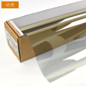窓ガラスフィルム スパッタゴールド60 幅広1.5m幅×長さ1m単位切売|braintec