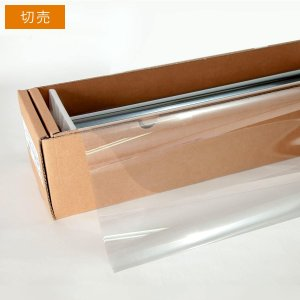 窓ガラスフィルム ミラーフィルム スパッタシルバー70 50cm幅×長さ1m単位切売|braintec