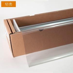 窓ガラスフィルム UVカットフィルム スーパーUV400ニュートラル70(71%) 50cm幅×長さ1m単位切売|braintec