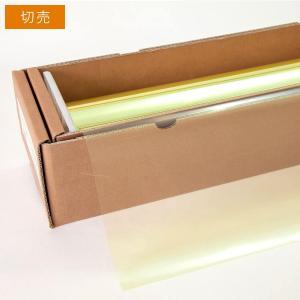 窓ガラスフィルム UVカットフィルム スーパーUV400イエロー89(89%) 50cm幅×長さ1m単位切売|braintec