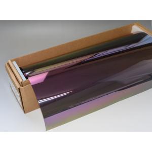 NIGHT GHOST(ナイトゴースト) オーロラスモーク30 1m幅×長さ1m単位切売 IR遮蔽 多層マルチレイヤー ストラクチュラルカラー オーロラスモークフィルム30|braintec