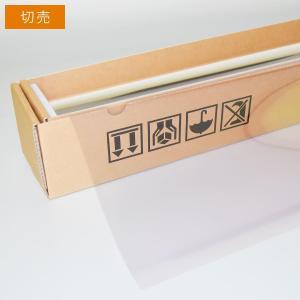 GHOST NEO(ゴーストネオ) オーロラ81 1.5m幅×長さ1m単位切売  IR遮断 多層マルチレイヤー オーロラフィルム81|braintec