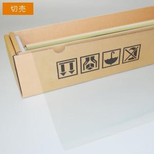 SILENT GHOST(サイレントゴースト) オーロラ85 50cm幅 x 長さ1m単位切売  IR遮断 多層マルチレイヤー オーロラフィルム85 braintec