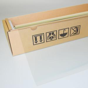 SILENT GHOST(サイレントゴースト) オーロラ85  1.5m幅 x 30mロール箱売 IR遮断 多層マルチレイヤー オーロラフィルム85|braintec