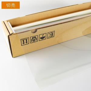 SILENT GHOST2(サイレントゴーストII) オーロラ88 50cm幅 x 長さ1m単位切売  IR遮断 多層マルチレイヤー オーロラフィルム88 braintec