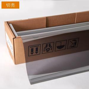 カーフィルム エクリプス10(ニュートラルミラー11%) 1.5m幅×長さ1m単位切売|braintec