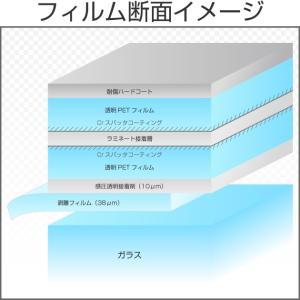 カーフィルム エクリプス50(ハーフミラー53%) 1m幅×長さ1m単位切売|braintec|02