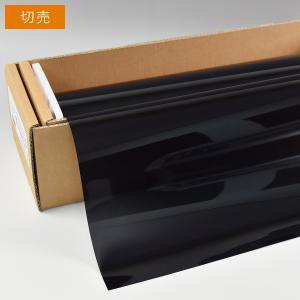スモークフィルム カーフィルム IR断熱スモーク05(7%) 50cm幅×長さ1m単位切売|braintec