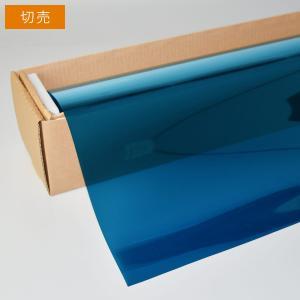 カーフィルム ミラーフィルム(青)  ミラーブルー17  50cm幅 x 長さ1m単位切売|braintec
