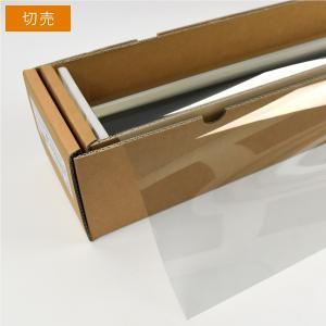 カーフィルム スパッタゴールド80(80%) 1m幅×長さ1m単位数量切売 NSN80GD40C-015/015|braintec