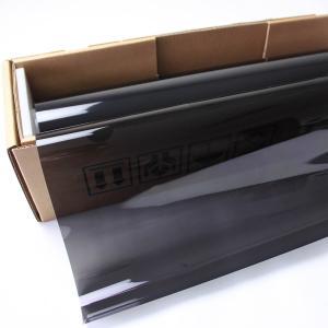 原着スモークフィルム カーフィルム プロ・スモーク15(15%) 50cm幅×30mロール箱売|braintec