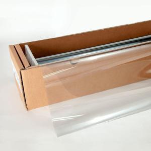 カーフィルム ミラーフィルム スパッタシルバー70 50cm幅×30mロール箱売|braintec