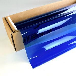 カーフィルム カラーフィルム(青) マイアミブルー(21%) 1m幅×30mロール箱売|braintec