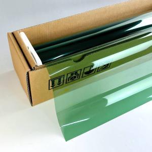 カーフィルム カラーフィルム(緑) ジョージアグリーン(53%) 1m幅×30mロール箱売|braintec