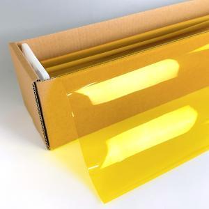 カーフィルム カラーフィルム(黄色) カリフォルニアイエロー(83%) 1m幅×長さ1m単位切売|braintec