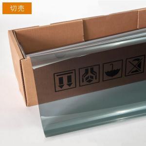 カーフィルム スーパーUV400グリーン30(28%) 1m幅×長さ1m単位切売|braintec