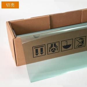 カーフィルム スーパーUV400グリーン65(65%) 1m幅×長さ1m単位切売|braintec