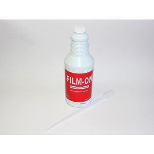 フィルムオン FILM-ON ピペット付き フィルム施工液