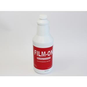 フィルムオン FILM-ON 12本セット フィルム施工液
