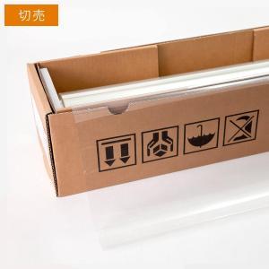 カーフィルム UVカットフィルム UVクリア 50cm幅×長さ1m単位切売|braintec