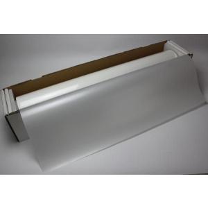 窓ガラスフィルム デザインシート ホワイトマット 1.5幅×長さ1m単位切売|braintec