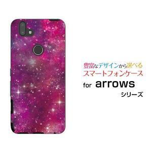 arrows RX  アローズ アールエックス 楽天モバイル スマホ ケース カバー ハードケース/...
