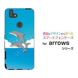 arrows RX  アローズ アールエックス 楽天モバイル スマートフォンケース スマートフォンカ...
