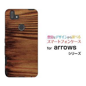 arrows RX  アローズ アールエックス 楽天モバイル スマホケース スマホカバー ハードケー...