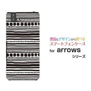 arrows U 801FJ アローズ ユー SoftBank スマホ ケース カバー ハードケース...