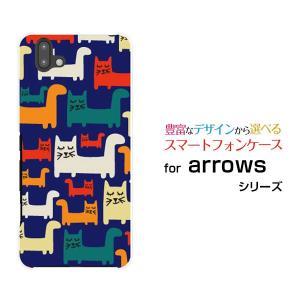 arrows U 801FJ アローズ ユー SoftBank スマホケース スマホカバー ハードケ...