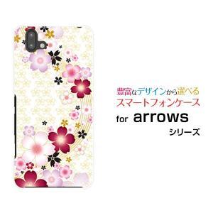 arrows U 801FJ アローズ ユー SoftBank ケース型 スマホケース スマホカバー...