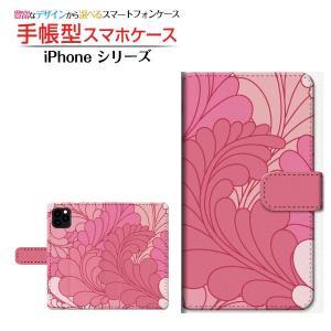 iPhone 11 アイフォン イレブン  スマホケース 手帳型 ケース カバー アクセサリー Ve...