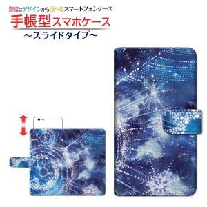 メール便(日本郵便:ゆうパケット)送料無料 ■対応機種:iPhone 11(アイフォン イレブン) ...