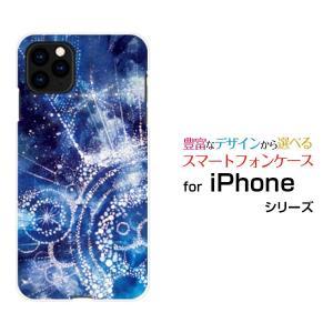 対応機種:iPhone 11 (アイフォン イレブン) 対応キャリア:docomo au SoftB...