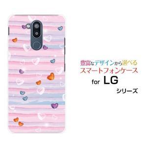 LG style2 L-01L エルジー スマートフォンケース スマートフォンカバー ハードケース/...