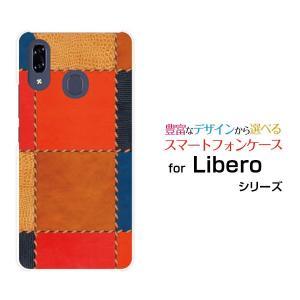 Libero S10  リベロ エステン Y!mobile スマホケース スマホカバー ハードケース...