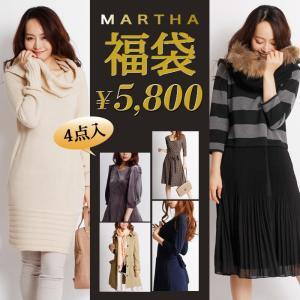 福袋/MARTHA/マーサ/コーデ完成/豪華4点入2014福...