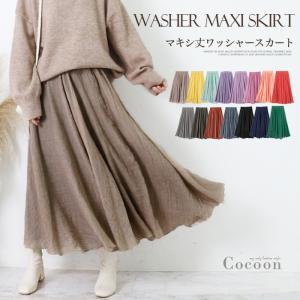 スカート レディース ボトムス cocoon コクーン マキ...