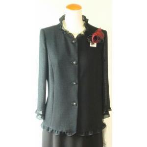 LAPINE FORMAL(ラピーヌ フォーマル) 夏ブラウス+スカート 単品セットアップ スーツ brand-formal-store