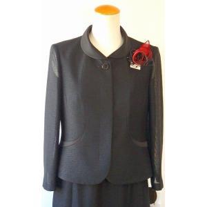 LAPINE FORMAL(ラピーヌ フォーマル) カラミボーダージャガード素材 サテンショールカラー 夏 スーツ brand-formal-store