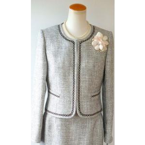 YUMI KATSURA(桂 由美) ツウィード素材 グレー色 ノーカラー スーツ|brand-formal-store