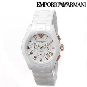 EMPORIO ARMANI エンポリオ アルマーニ メンズ腕時計 セラミカ ホワイト AR1416 新品 送料無料|brand-pit