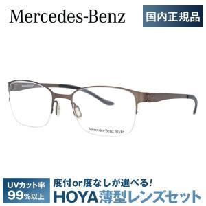 メルセデスベンツ 伊達 度付き 度入り メガネ 眼鏡 フレーム M2045-D 52サイズ Merc...
